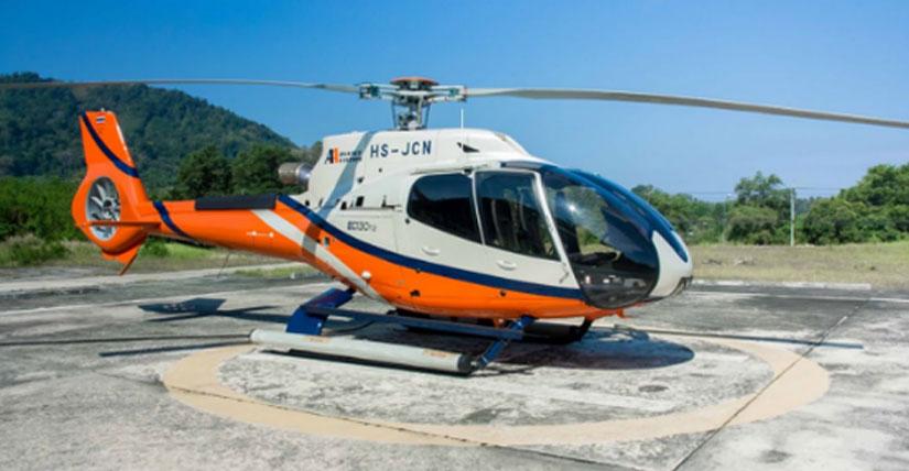 Maverick Airbus H130